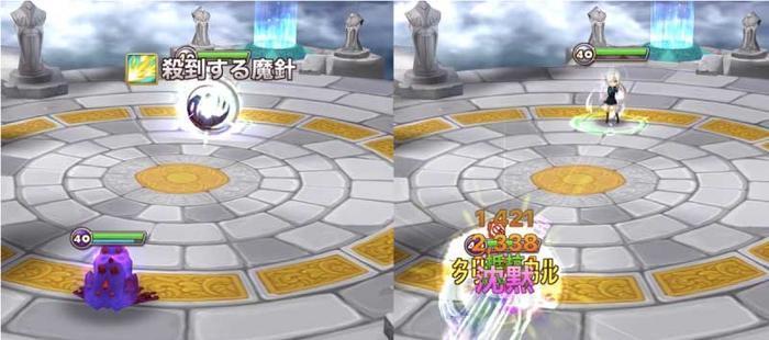 f:id:shika-no-suke:20200312205628j:plain