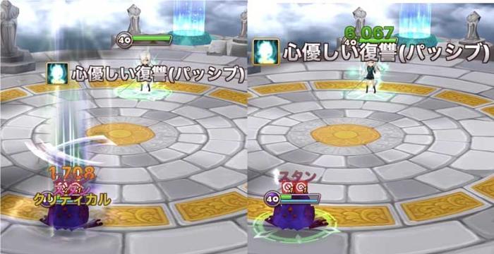 f:id:shika-no-suke:20200312205643j:plain
