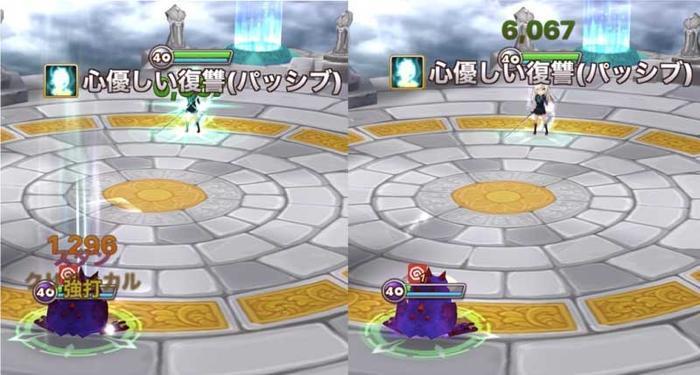 f:id:shika-no-suke:20200312205652j:plain
