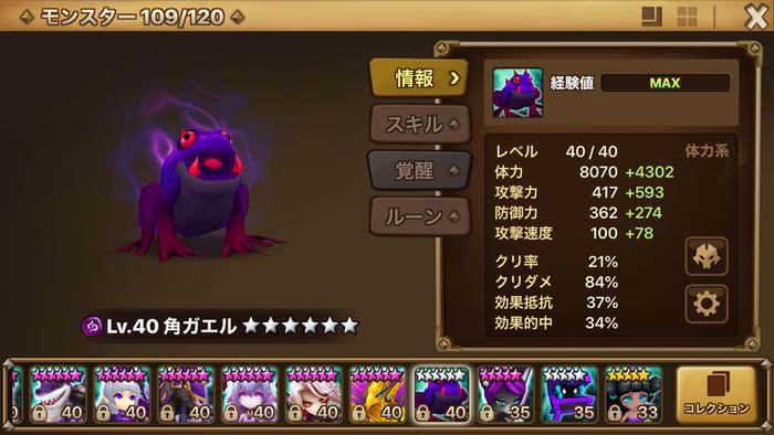 f:id:shika-no-suke:20200312205718p:plain