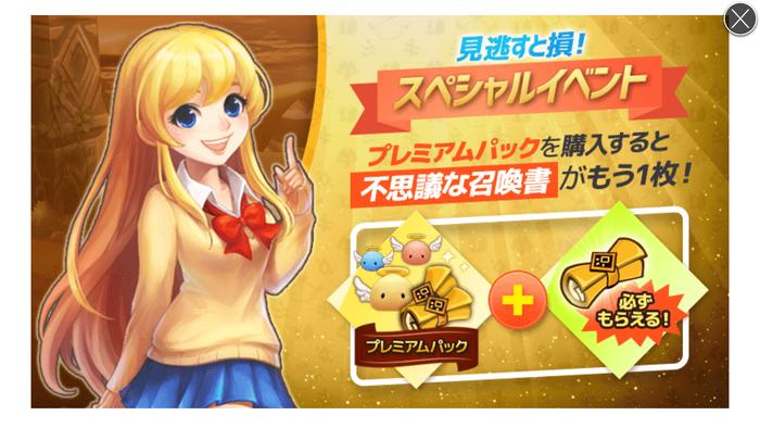 f:id:shika-no-suke:20200313231540p:plain