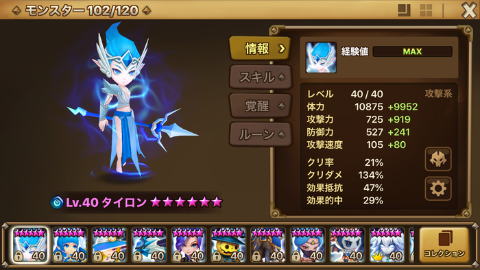 f:id:shika-no-suke:20200313231553p:plain