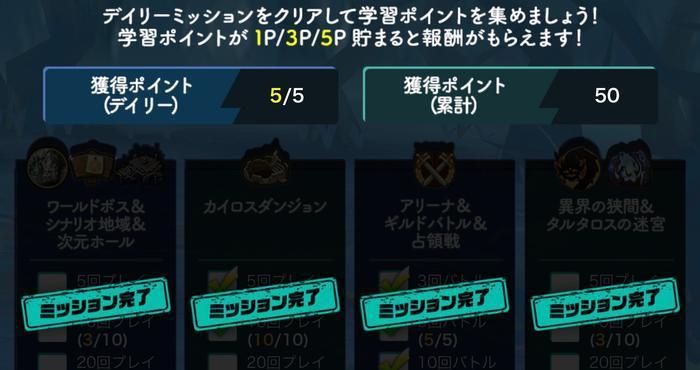 f:id:shika-no-suke:20200318194713j:plain