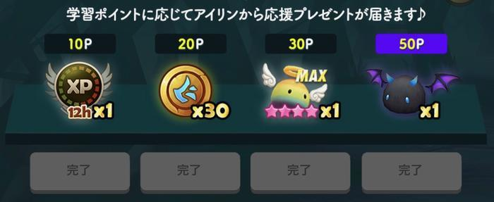 f:id:shika-no-suke:20200318194724j:plain