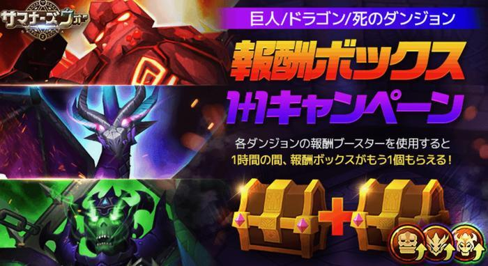 f:id:shika-no-suke:20200322234459j:plain