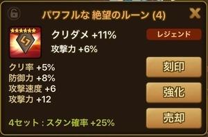 f:id:shika-no-suke:20200322234600j:plain