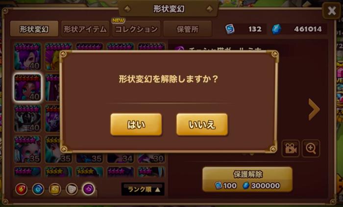 f:id:shika-no-suke:20200325181918p:plain