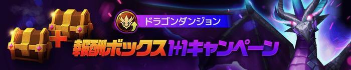 f:id:shika-no-suke:20200325181938j:plain