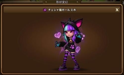 f:id:shika-no-suke:20200325182127j:plain
