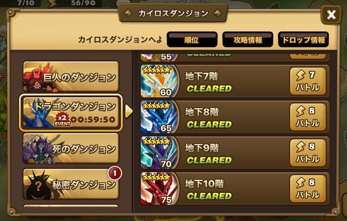 f:id:shika-no-suke:20200328091433j:plain
