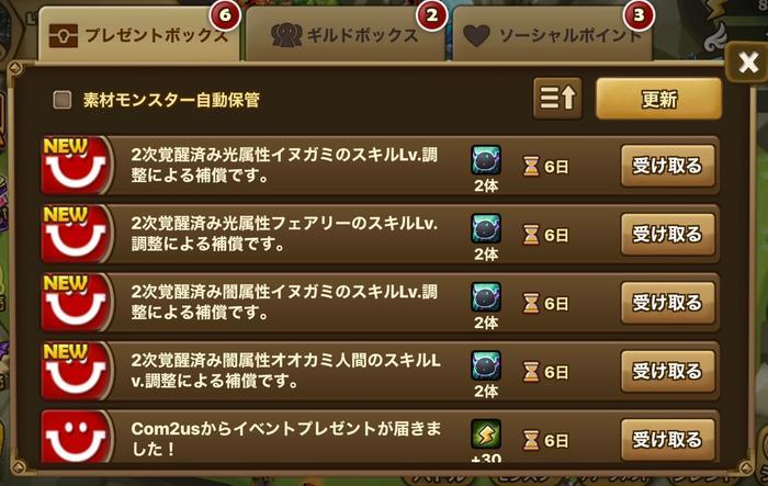 f:id:shika-no-suke:20200328091447j:plain