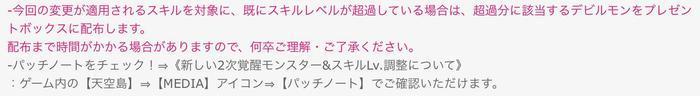 f:id:shika-no-suke:20200328091452j:plain