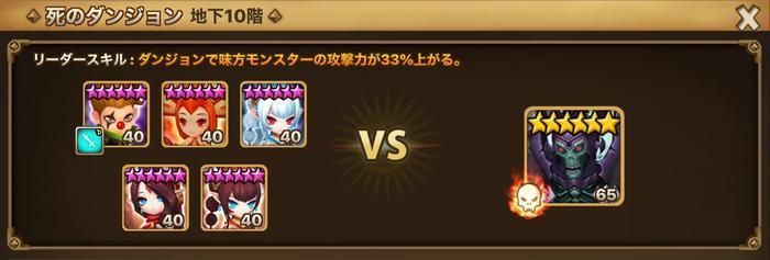 f:id:shika-no-suke:20200331213431j:plain