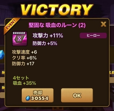 f:id:shika-no-suke:20200331213504j:plain