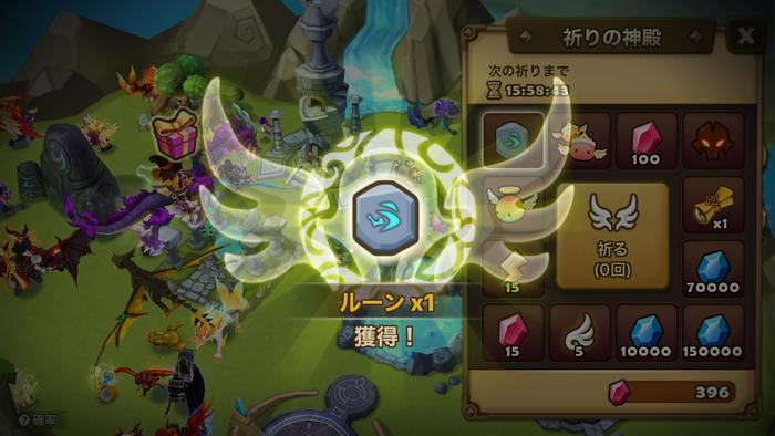 f:id:shika-no-suke:20200406152700p:plain