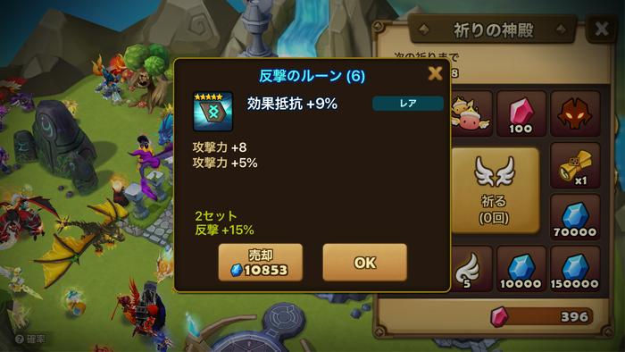 f:id:shika-no-suke:20200406152714p:plain