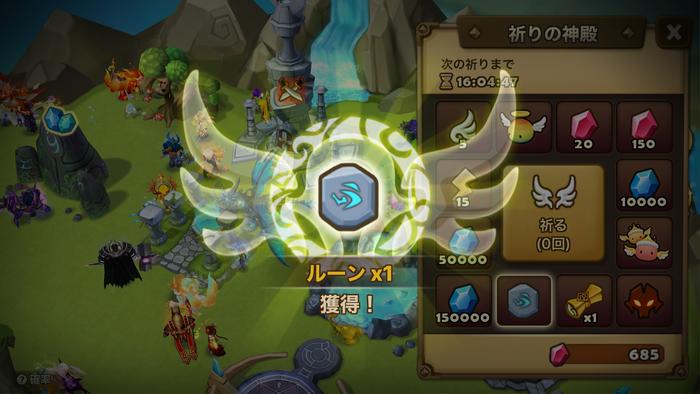 f:id:shika-no-suke:20200408212810p:plain