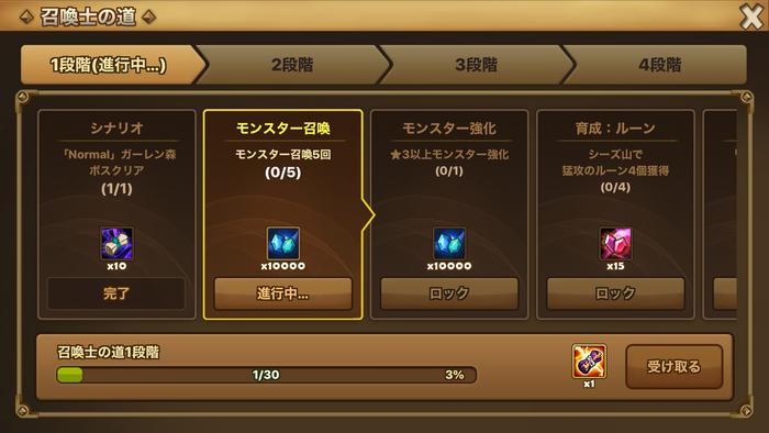 f:id:shika-no-suke:20200413201118p:plain