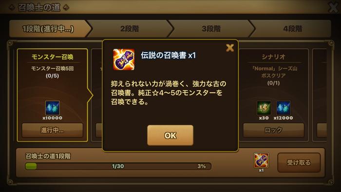 f:id:shika-no-suke:20200413201130p:plain