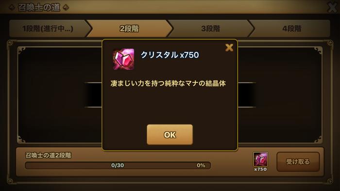 f:id:shika-no-suke:20200413201144p:plain