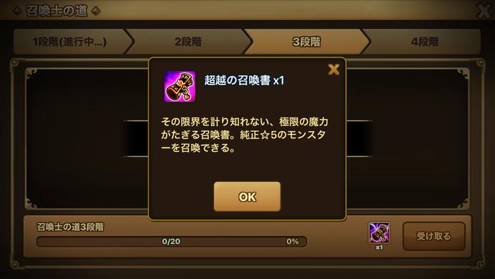 f:id:shika-no-suke:20200413201201p:plain