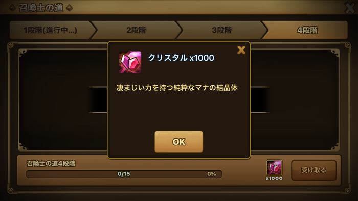f:id:shika-no-suke:20200413201209p:plain