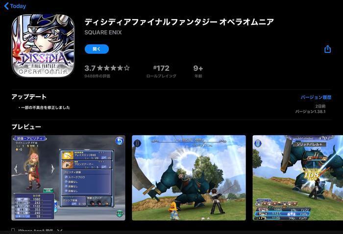f:id:shika-no-suke:20200416210837j:plain