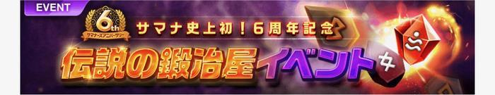 f:id:shika-no-suke:20200416210842j:plain