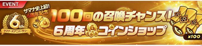 f:id:shika-no-suke:20200419164501j:plain