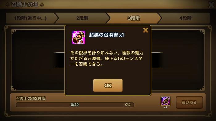 f:id:shika-no-suke:20200419164511p:plain