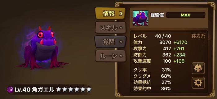 f:id:shika-no-suke:20200428205102j:plain
