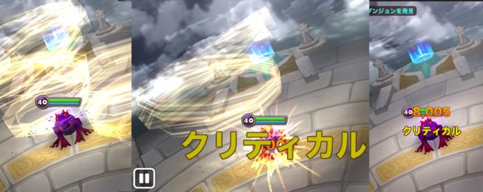 f:id:shika-no-suke:20200429205322p:plain