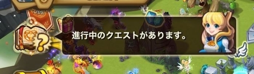 f:id:shika-no-suke:20200503161715j:plain