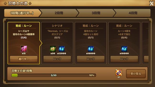 f:id:shika-no-suke:20200503162926p:plain