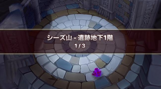 f:id:shika-no-suke:20200503163053p:plain