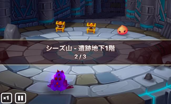 f:id:shika-no-suke:20200503163110p:plain