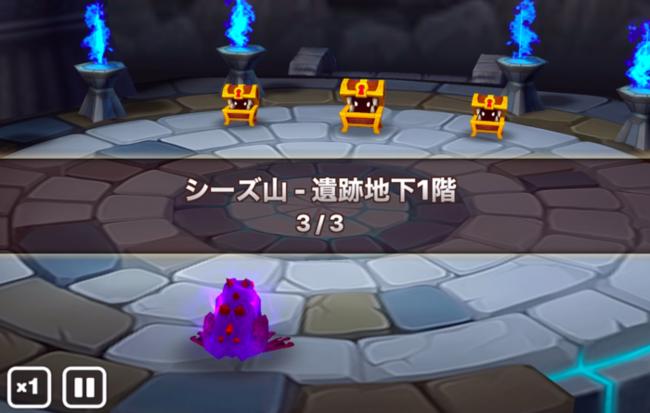 f:id:shika-no-suke:20200503163124p:plain