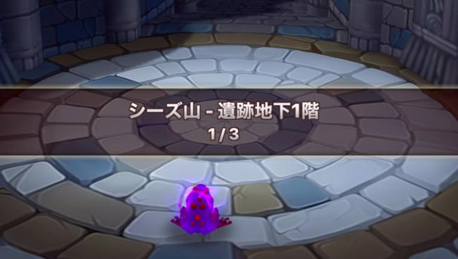 f:id:shika-no-suke:20200503163241p:plain