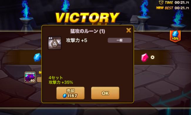 f:id:shika-no-suke:20200503163307p:plain