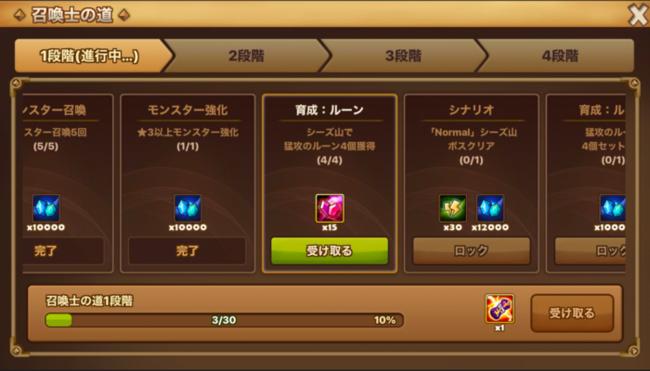 f:id:shika-no-suke:20200503163328p:plain