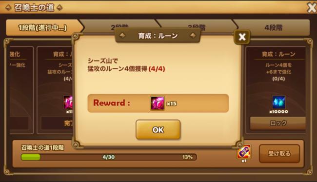 f:id:shika-no-suke:20200503163355p:plain