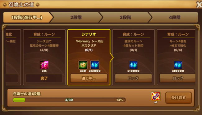 f:id:shika-no-suke:20200503163423p:plain