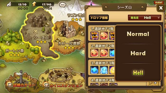 f:id:shika-no-suke:20200507201813p:plain