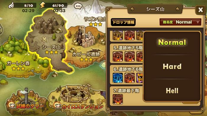 f:id:shika-no-suke:20200507201844p:plain