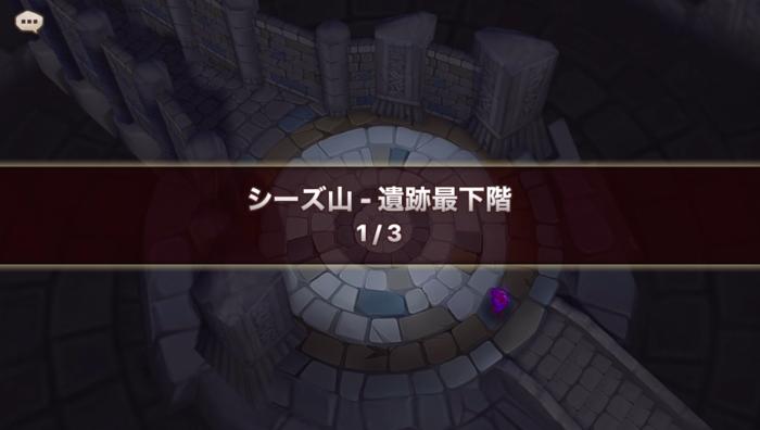 f:id:shika-no-suke:20200507201858p:plain