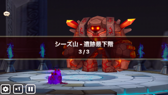 f:id:shika-no-suke:20200507201908p:plain