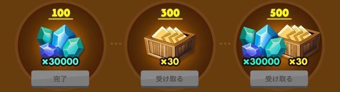 f:id:shika-no-suke:20200513204036j:plain