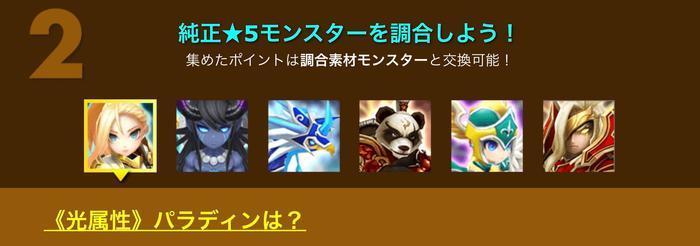 f:id:shika-no-suke:20200513204041j:plain