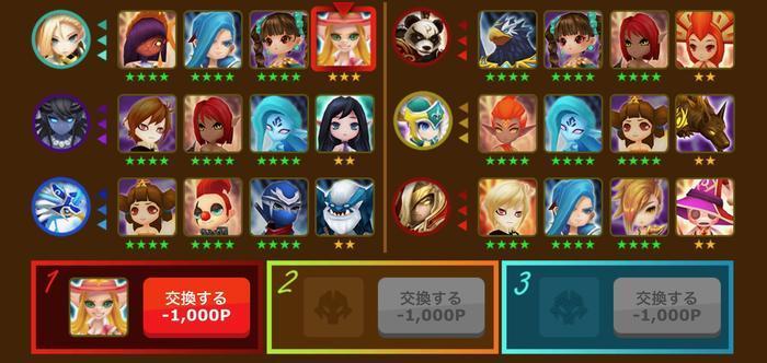 f:id:shika-no-suke:20200513204056j:plain