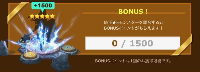 f:id:shika-no-suke:20200513204103j:plain